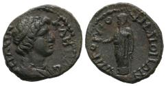Ancient Coins - Very Rare Small Bronze of Lydian Maronia
