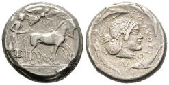 Ancient Coins - Syracuse Tetradrachm VF