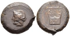 Ancient Coins - Rare Large Bronze of Hadranon in Sicily