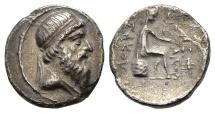 Ancient Coins - Very Rare Drachm of Mithradates I. of Parthia, Seleukeia Mint