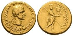 Very Rare Galba Aureus, Tarraco Mint