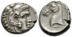 """Ancient Coins - Entella (""""The Camp"""") Tetradrachm From Sicily"""