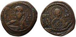 Ancient Coins - Large Byzantine Romanus IV AE follis - Christ Pantokrator & Virgin Mary