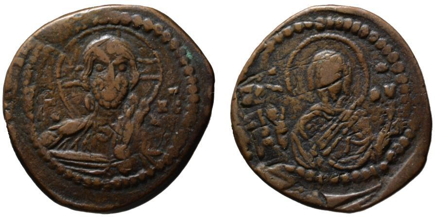Ancient Coins - Large Byzantine Romanus IV AE follis - Christ Pantokrator & Virgin Mary