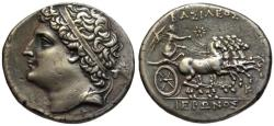 Ancient Coins - 19th C. BMC electrotype - Hieron II AR octodrachm - Superb EF