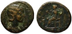 Ancient Coins - Rare Julia Soaemis AE dupondius - VENUS CAELESTIS - under Elagabalus