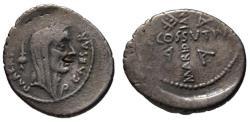 Ancient Coins - Julius Caesar AR veiled portrait denarius - Cossutius Maridianus moneyer