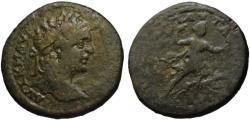 Ancient Coins - Caracalla AE30 provincial dupondius Pautalia - Diana of Versailles rev. Very Rare