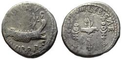 Ancient Coins - Mark Antony AR denarius - LEG LYBICAE - Rare