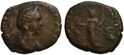 Ancient Coins - Cornelia Salonina AE dupondius - VENUS GENETRIX - Extremely Rare