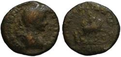 Ancient Coins - Caracalla AE As - INDULGENTIA AUGG IN CARTH - Very Rare