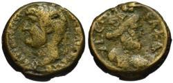 Ancient Coins - Hadrian AE tetradrachm - Serapis - Alexandria mint