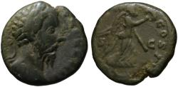 Ancient Coins - Marcus Aurelius AE As - VICTORY - Nice patina