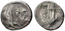 Ancient Coins - C. Vibius Varus AR denarius - Hercules & Minerva - Scare 42 BC