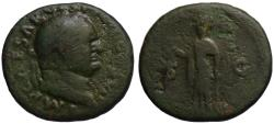 Ancient Coins - Vespasian AE As - SPES