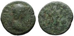 Ancient Coins - Plautilla AE As - PIETAS AUGG - under Caracalla - Very Rare