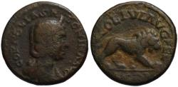 Ancient Coins - Cornelia Salonina AE dupondius - LION - Extremely Rare