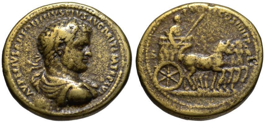 Ancient Coins - Paduan cast medal after Cavino - Caracalla AE medallion QUADRIGA