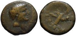 Ancient Coins - Mark Antony AE semis - Fleet Coinage by Bibulus Praetor - Rare