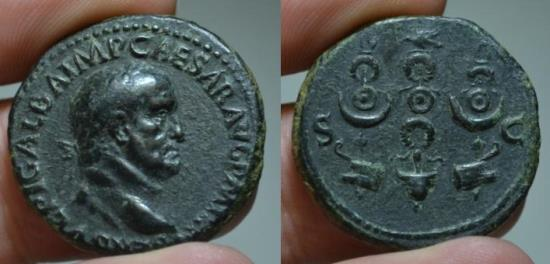 Ancient Coins - Galba AE As or Dupondius - Standards on Prows - Rare EF