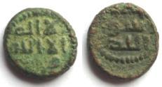 Ancient Coins - ISLAMIC UMMAYYED AE FALS 2.0 g 13.6 mm