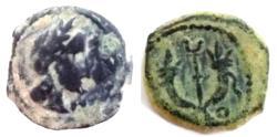 Ancient Coins - Aretas IV  (9 BC - 40 AD).Rare.