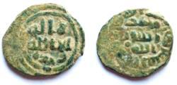 Ancient Coins - Islamic  Ummayyed AE fals