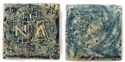 Ancient Coins - Beautiful Byzantine Bronze weight
