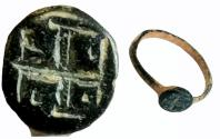 Ancient Coins - ANCIENT BRONZE RING .