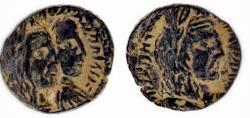 Ancient Coins - NABATAEAN KINGDOM. ARETAS IV SILVER DRACHM.NATURAL DESERT PATINA.WELL CENTRED