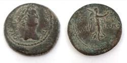 Ancient Coins - Judaea,Agrippa II under Titus. AE.12.4 g - 29.2 mm.