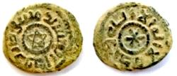 Ancient Coins - Attractive,ISLAMIC Ummayyed AE fals Damascus mint.3.9 g -22.4 mm