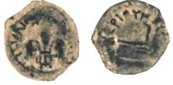 Ancient Coins - Roman Governors of Judaea, Under TIBERIUS, by PONTIUS PILATE 26 – 36 CE