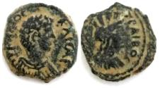 Ancient Coins - ARABIA, Bostra. Commodus. As Caesar, AD 166-177. Æ