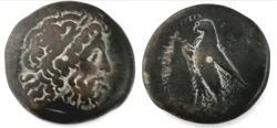 Ancient Coins - Ptolemaic Kingdom. Ptolemy II Philadelphos. 285-246 B.C. Æ diobol (30.6 mm, 21.2 g).