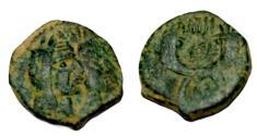 Ancient Coins - NABATAEAN KINGDOM. PETRA ARETAS IV & SHAQUELAT AE