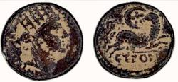 Ancient Coins - The Star Of Bethlehem Coin. SYRIA, Seleukis and Pieria. Antioch.