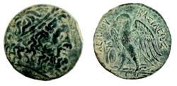 Ancient Coins - Egypt, Ptolemaic Kingdom. Ptolemy II AE 27. Alexandria Mint.