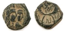 Ancient Coins - Nabataean Kingdom, Aretas IV, 9 B.C. - 40 A.D.