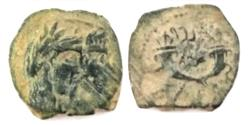 Ancient Coins - Malichus II with Shaqilat. 41- 70 AD.