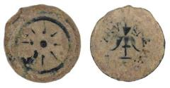Ancient Coins - perfectly centered on both sides, Alexander Jannaeus (104-76 B.C.)DESERT PATINA