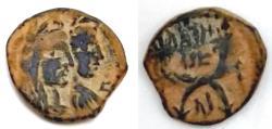 Ancient Coins - Nabataean Kingdom, Aretas IV, 9 BC. - 40 AD. AE. Petra mint. as found