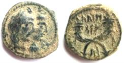 Ancient Coins - AS FOUND: NABATAEAN KINGDOM.BEAUTIFUL ARETAS IV & SHAQUILAT AE. GOOD VF.well centered example.