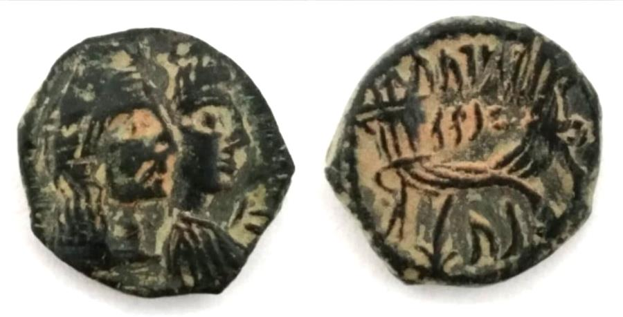 Ancient Coins - NABATAEAN KINGDOM. ARETAS IV & SHAQUELAT AE.DESERT PATINA