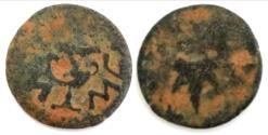 Ancient Coins - Judaea, The Jewish War. Æ Prutah , 66-70 CE. Jerusalem, year 3.