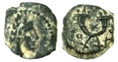 Ancient Coins - Aretas IV , 9 BC - 40 AD , ( Year 4 ) .RARE