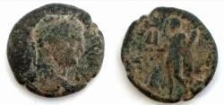 Ancient Coins - PHOENICIA, Tyre. Caracalla. AD 198-217. Æ Dichalkon.(the Ambrosial Rocks of Tyre)