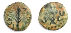 Ancient Coins - Judaea, Procuratorial. Porcius Festus. Æ Prutah. 59-62 CE. Jerusalem