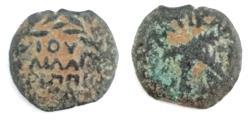 Ancient Coins - JUDAEA ANTONIUS FELIX 52-59 AD PRUTAH Dated year 14 of Claudius (54 AD)