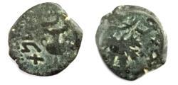 Ancient Coins - Judaea, The Jewish War. Æ Prutah, 66-70 CE. Jerusalem, year 2 (67/8 CE).